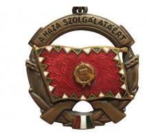 Венгрия медаль за заслуги перед Отечеством 3-й степени. (тип 1956 года )