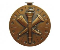Медаль вооруженные силы резерва США
