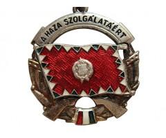 Венгрия медаль за заслуги перед Отечеством 2-й степени. (тип 1956 года )