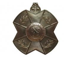 Медаль ордена Леопольда II 2-й степени