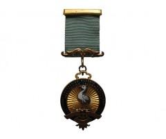 Знак королевского масонского института