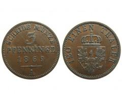 Пруссия 3 пфеннига 1869 года А