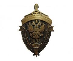 Оперативно-поисковое управление ГУВД Санкт-Петербурга