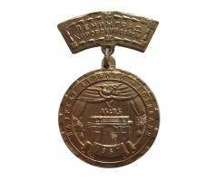 Лауреат второго фестиваля 1957 Ленинград Кировский район