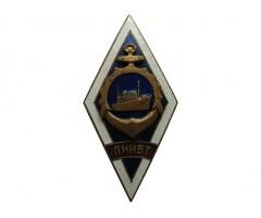 Знак выпускника ЛИИВТ