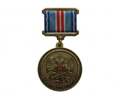 Памятная медаль 10 лет Росморречфлот 2004-2014