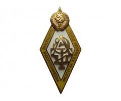 Знак выпускника ЛЭТИ