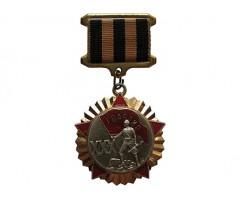 Ветеран 6-й гвардейской армии