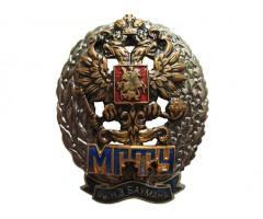 Знак выпускника МГТУ им Баумана (ММД)