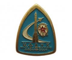 ЦДА и К им М.В.Фрунзе