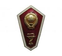 Знак выпускника медицинского техникума