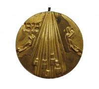 Медаль 100 лет Освобождения Болгарии от Османского рабства.