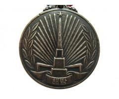 Медаль за освобождение Кореи