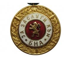 Болгария.медаль за заслуги перед Болгарской Народной Армией.