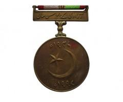 Медаль в память 50-ти летия независимости