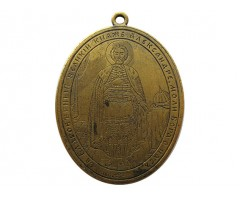 Старинная нательная иконка-образок Святый благоверный великий княже Александре, моли Бога о нас!