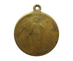 Памятный жетон Свободная Россия