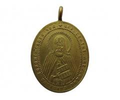Старинная нательная иконка-образок образ Святителя Митрофана епископа Воронежского Чудотворца