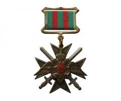 Крест За службу в Таджикистане ФПС ФСБ РФ