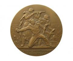 Памятная медаль Ленинград - город-герой