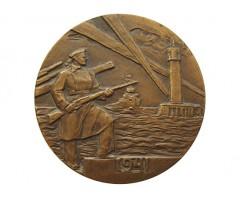Памятная медаль Одесса - город-герой