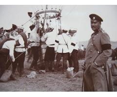 Фотография запуск воздушного шара 1899 год д.Якимовка