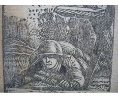 Воинское (секретка) в действующей армии,в боевой разведке