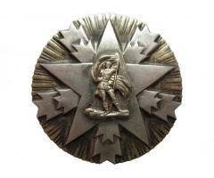 Югославия Орден За заслуги перед народом 2 степени