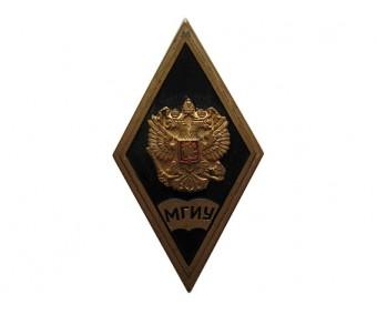 Знак выпускника МГИУ