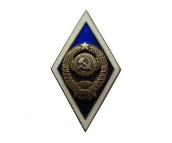 Знак выпускника МГУ (16 лент)