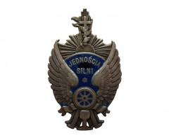 Памятный жетон Варшаво-Венская железная дорога