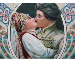 Почтовая карточка С праздником Святой Пасхи