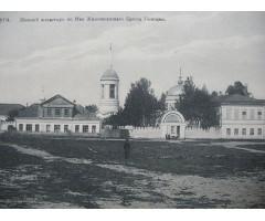 Открытка Калуга Женский монастырь