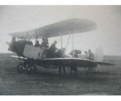 Фотография загрузка самолета