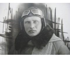 Фотография пилота