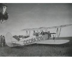 Фотография самолета посев пшеницы