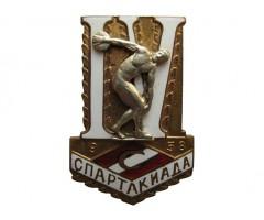 ДСО Спартак 4 спартакиада 1958 года