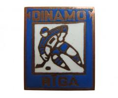 Динамо Рига (голубой)