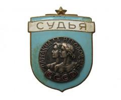 Спартакиада народов СССР 1956 (судья)