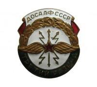 ДОСААФ СССР третий разряд