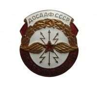 ДОСААФ СССР первый разряд