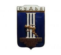 3 Игры молодежи Москва 1957 (судья)