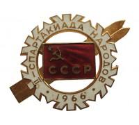 2 зимняя спартакиада народов СССР 1966