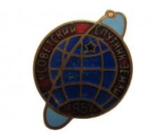 1 советский спутник земли 1957
