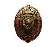 Заслуженный участковый инспектор милиции