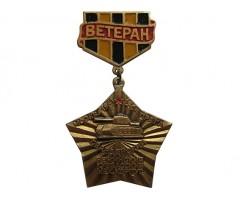 Ветеран 7 гвардейский Нежинский Кузбасский мех. корпус