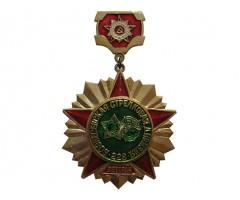 Ветеран 228 Вознесенская стрелковая дивизия
