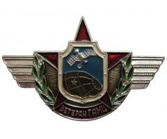 Ветеран ГАМЦ