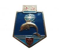 Знак флот эмблема подводных лодок
