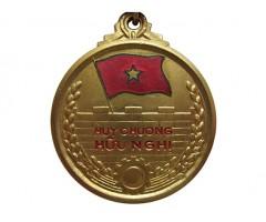 Вьетнам медаль Дружбы (номерная)